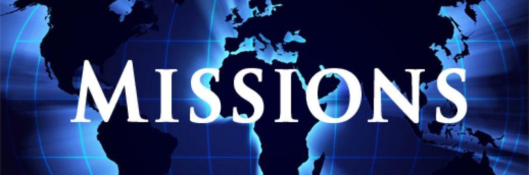 cropped-missionslogo.jpg